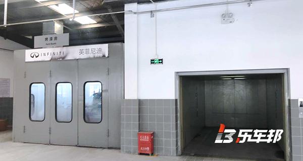 上海绿地杨浦英菲尼迪4S店