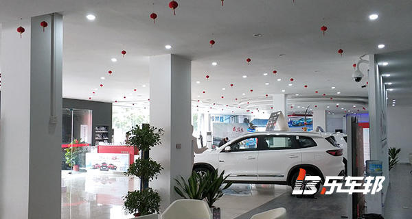 武汉吉远奇瑞4S店