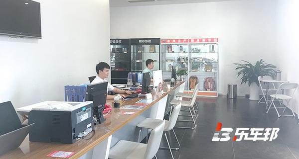 佛山南海通泰日产4S店