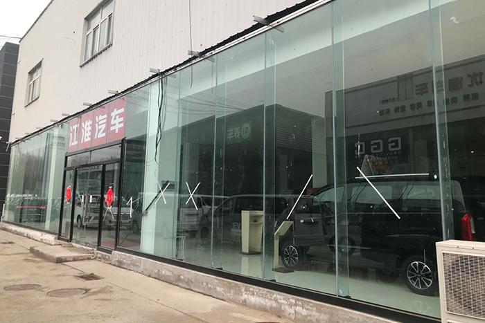 北京合众君达江淮4S店